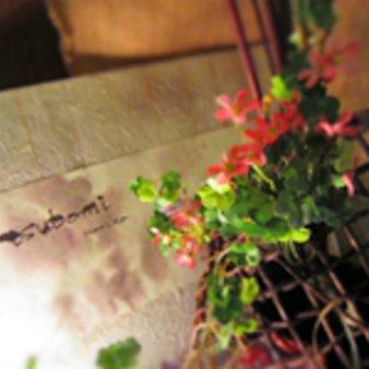 リラクゼーション tsubomi(ツボミ)