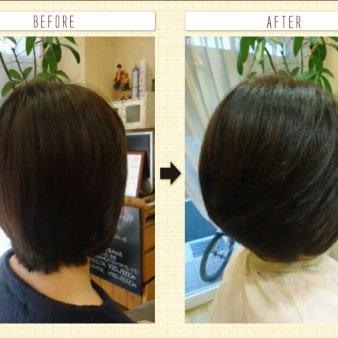 大人女性のためのくせ毛専門美容室アバディ(オトナジョセイノタメノクセゲセンモンビヨウシツ)