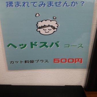 go. HAIR(ゴーヘアー)