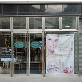 Hair & Esthetic salon Thyme(ヘアアンドエステティックサロンタイム)