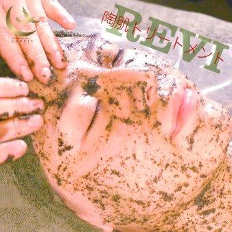 痩身&肌改善専門 オリエンタルエステエスプリ 銀座店(ソウシン ハダカイゼンセンモン オリエンタルエスプリ)