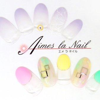 Aimes la Nail(エメラネイル)