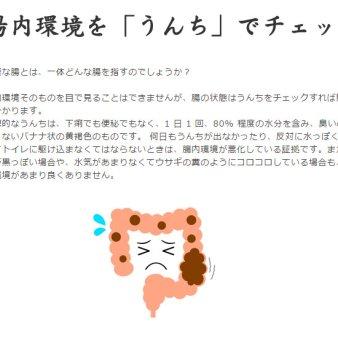 Rirakste TABATA 中津川店(リラクステタバタ)