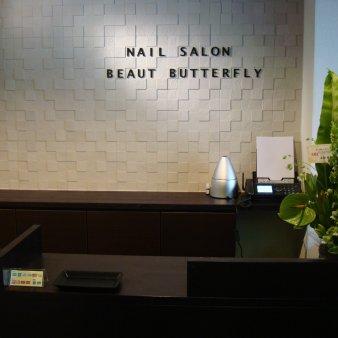 BEAUT-BUTTERFLY 相模大野店(ビュートバタフライサガミオオノテン)
