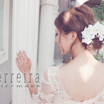 Ferreira(フェレイラ)