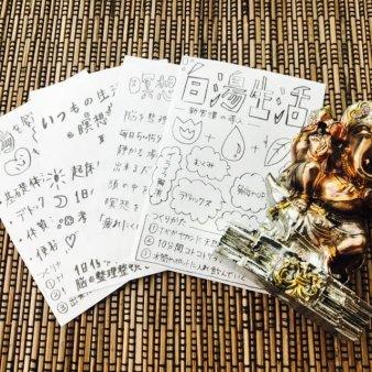 キラナァ 御茶ノ水(キラナァオチャノミズ)
