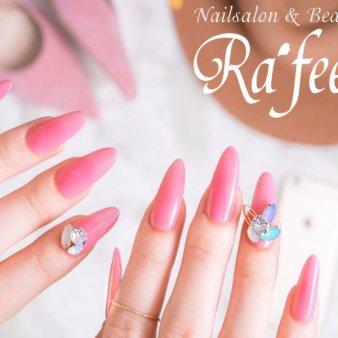 Nailsalon&Beauty Rafeel(ネイルサロンアンドビューティラフィール)