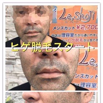 ヘアーステーション Le・shoji(ヘアーステーションルショージ)