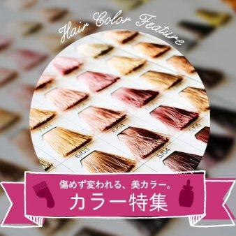 arose 荒尾店(アローズ)