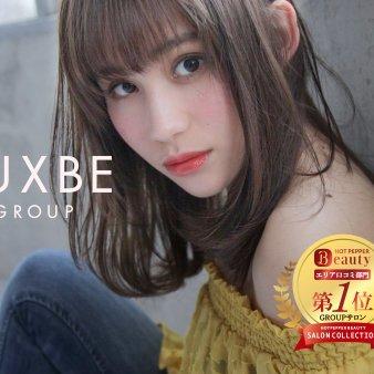 BROCANTE LUXBE【ブロカント ラックスビー】新宿(ブロカントラックスビーシンジュクニシグチテン)