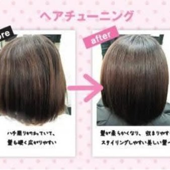 美容室hairmake solidplace(ソリッドプレイス)