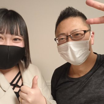 栄町ボディーメンテナンスROOM(サカエチョウボディーメンテナンスルーム)
