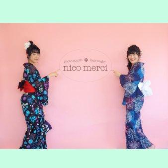 nico merci ( Bon groovy )(ニコメルシー ボングルービー)