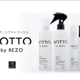 美容室 アンティコ(ビヨウシツアンティコ)