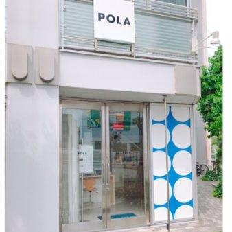 POLATHEBEAUTY横浜店(ポーラザビューティヨコハマテン)