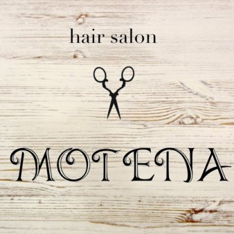 hair salon MOTENA(ヘアサロンモテナ)