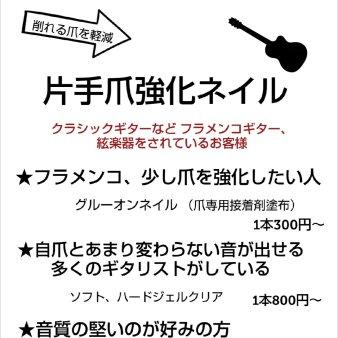 ネイルネイル あまがさきキューズモール店(ネイルネイル アマガサキキューズモールテン)