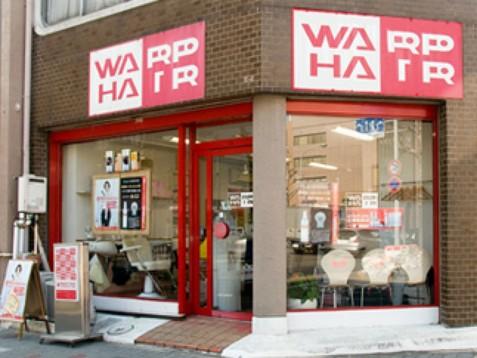 warp hair店舗画像