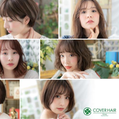 COVER HAIR & SPA bliss 浦和西口店
