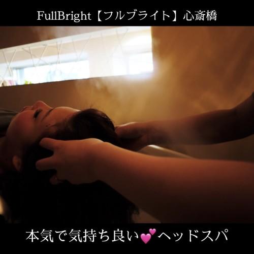 FullBright【心斎橋/南船場/長堀橋】人気美容室