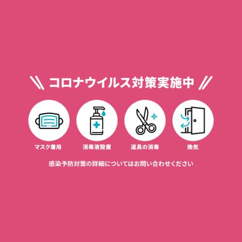 FRISEUR 川西店