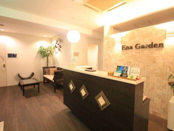 Ena Garden(エナガーデン)