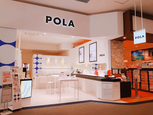 POLA THE BEAUTYイオンモール大阪ドームシティ店(ポーラザビューティイオンモールオオサカドームシティテン)