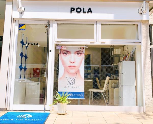 POLA THE BEAUTY 肥後橋店(ポーラザビューティーヒゴバシテン)
