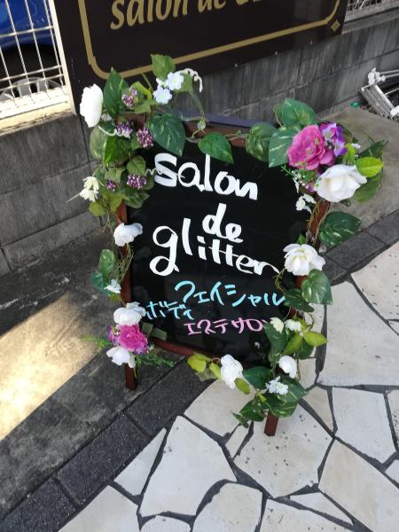 salon de glitter(サロンドグリッター)