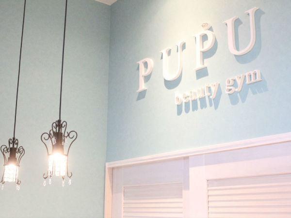 beauty gym PUPU(ビューティージムププ)