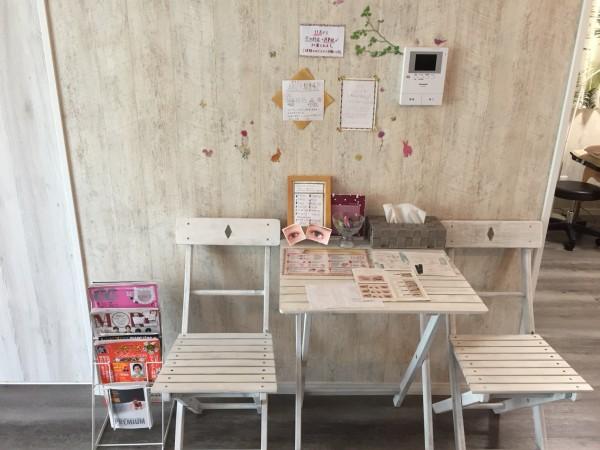 ANZY 美里店(アンジーミサトテン)