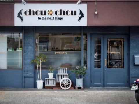 chou chou(シュシュ)