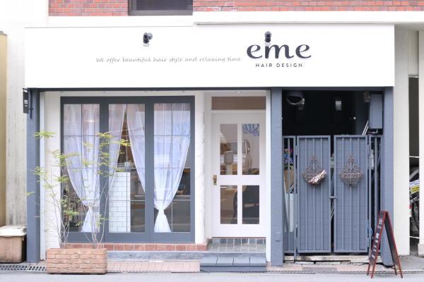 eme hair design(エメ ヘアー デザイン)