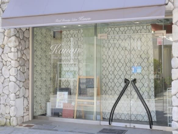 Total Beauty Salon  -Kanon-(トータルビューティーサロン カノン)