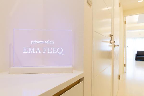 EMA FEEQ(エマフィーク)