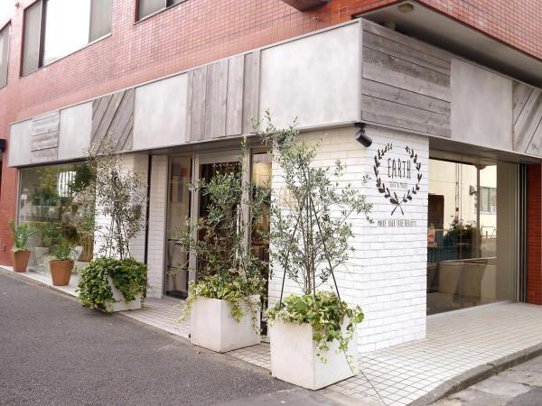 HAIR & MAKE EARTH 武蔵境店(ヘアメイクアース ムサシサカイテン)