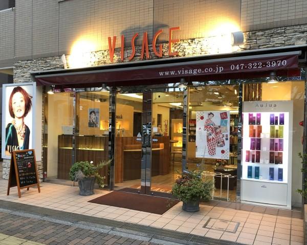 VISAGE 市川真間 (ba.s.k.)(ヴィサージュイチカワママバスク)