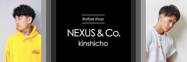 NEXUS&CO. kinshicho(ネクサスアンドコー キンシチョウテン)