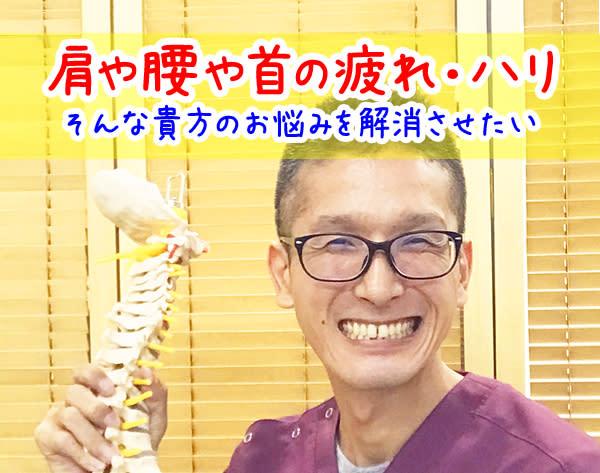 金沢カイロプラクティック 結(カナザワカイロプラクティック ユイ)