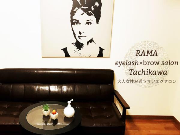 eyelash salon RAMA 立川店(アイラッシュサロン ラマ タチカワテン)