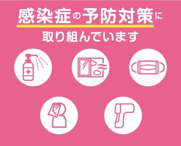 溶岩ホットヨガスタジオ AMI-IDA ゆめタウン博多店(ヨウガンホットスタジオ アミーダ ユメタウンハカタテン)