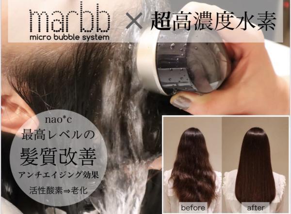 nao*c tres 富雄店(ナオシトレス)