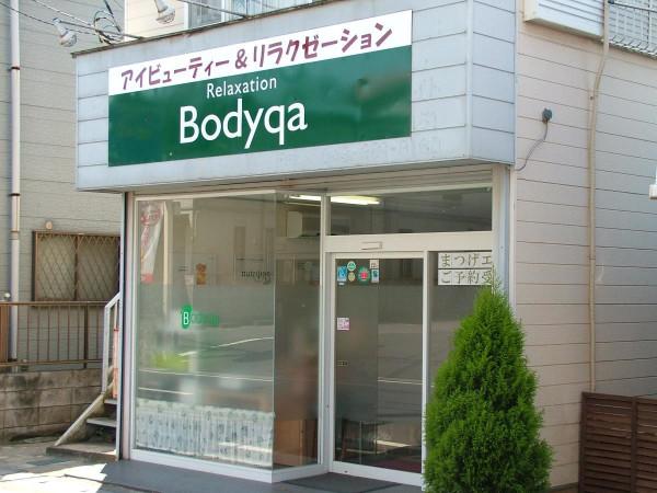 BODYQA(ボディキュア)