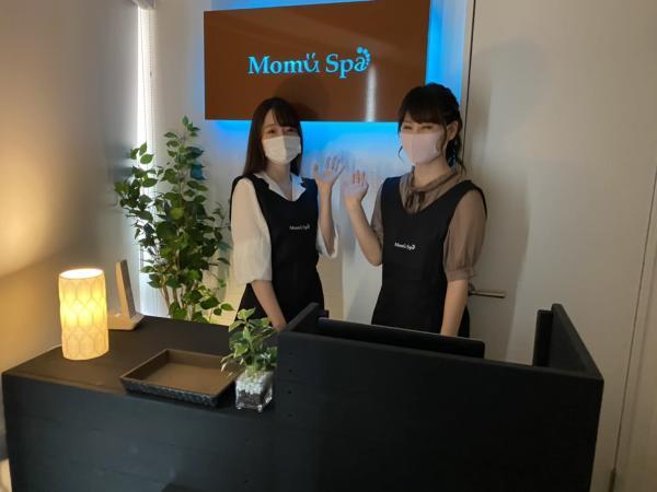 新宿ヘッドスパ専門店 MOMU SPA(シンジュクヘッドスパセンモンテンモムスパ)