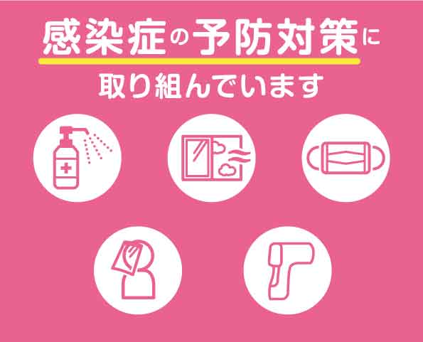 AMI-IDA 四谷三丁目店(アミーダヨツヤサンチョウメテン)