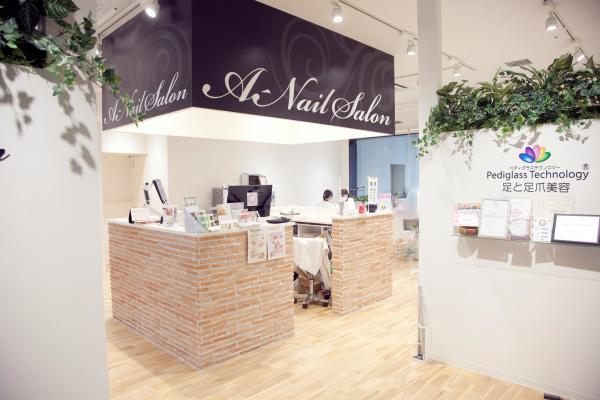 A-Nail Salon PLAKA1(エーネイルサロン プラーカ ワン)