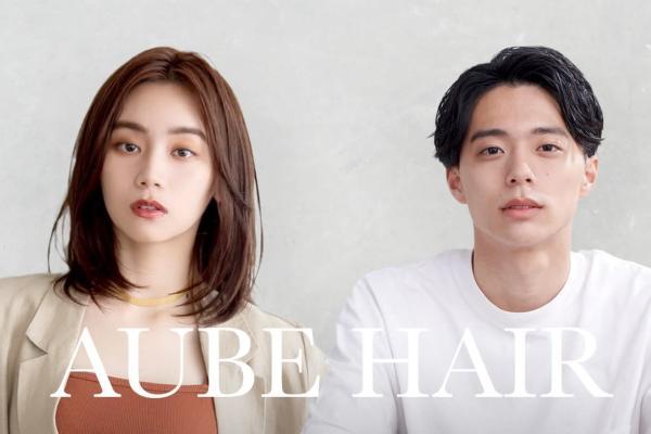 AUBE HAIR gran【渋谷2号店】(オーブヘアグラン シブヤニゴウテン)