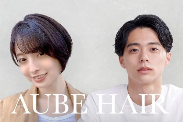 AUBE HAIR liera【奈良店】(オーブヘアリエラ ナラテン)