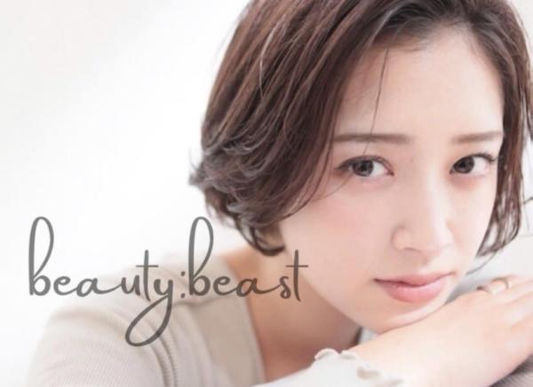 beauty:beast for Eye 鹿児島店(ビューティービーストフォー アイ カゴシマテン)