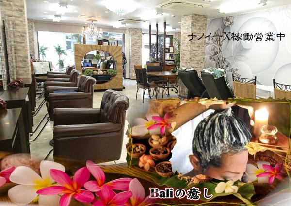 A-ju 三鷹店(アージュミタカテン)